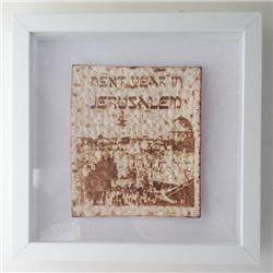 Buy this Matzart Box frame: Design: Jerusalem; Colour: Brown on White; See detailed product info and choose sizing options on next screen