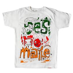 Front pic of 'Burgerman' Men's T-Shirt, Red Green Orange on White