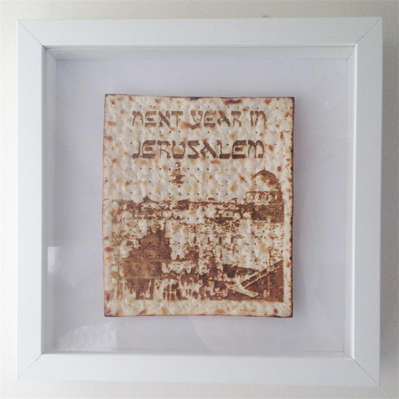 Front view of Jerusalem Matzart Box frame (Brown on White)