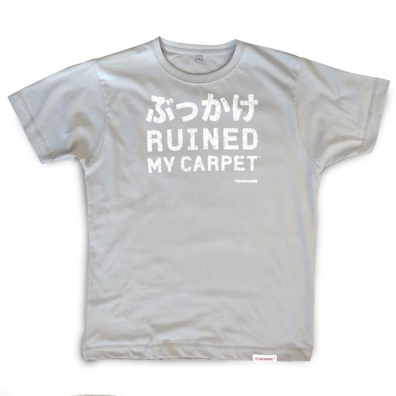 Front view of Bukkake Ruined My Carpet Men's T-Shirt (White on Grey)